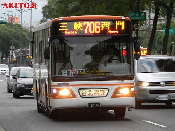 706路  167-FN