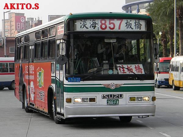 857路  366-FA