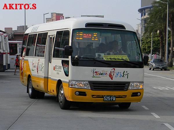 862路(臺灣好行北海岸線)  525-FW