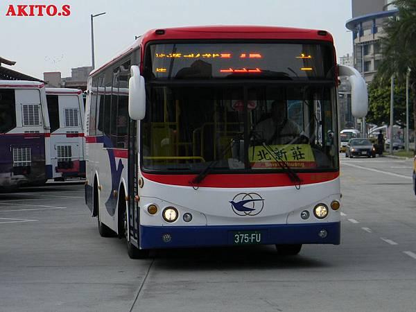 876路  375-FU