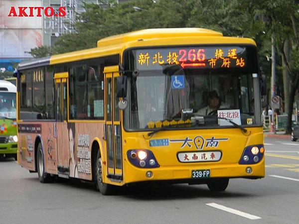 266路  339-FP