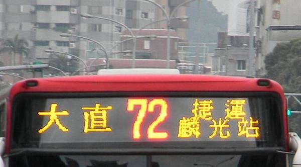 72路大標