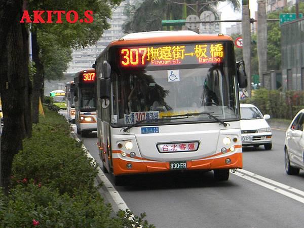 307路(臺北) 830-FR