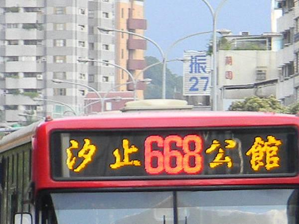 668路大標-1