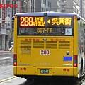 807-FT 車尾特寫