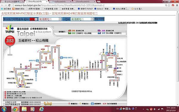 大有巴士263路最終回班車305-FN  抵達五福新村站.jpg
