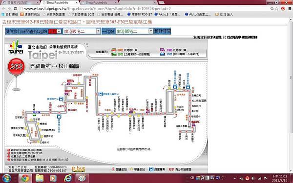 大有巴士263路最終回班車305-FN  準備通過華江橋.jpg