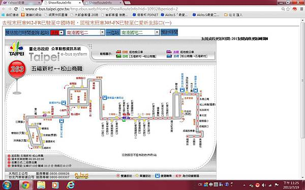 大有巴士263路最終回班車305-FN  與臺北客運真正的末班車900-FR於仁愛新生路口交會.jpg