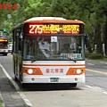 275路(正線) 893-FX