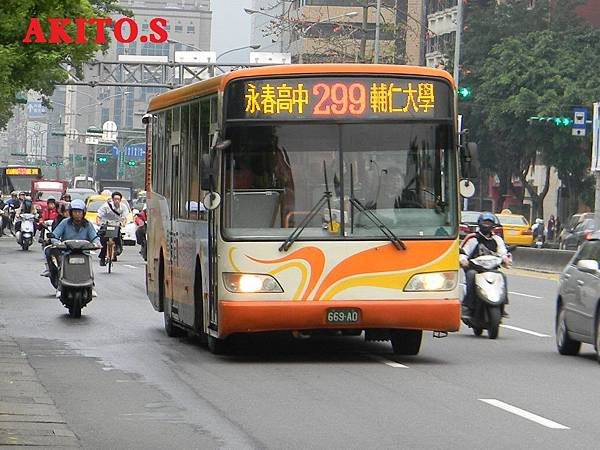 299路 669-AD(大都會)