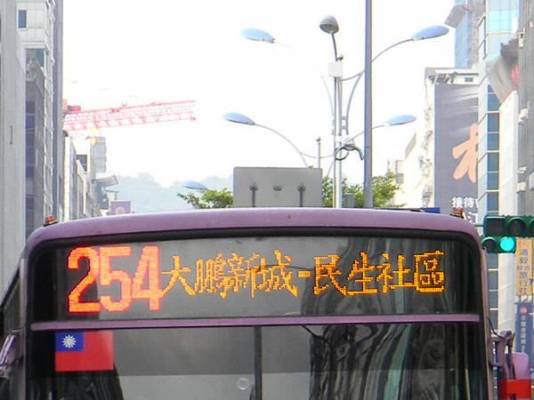 254路大標