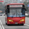 福和客運  基隆-臺北單循環線  008-FS