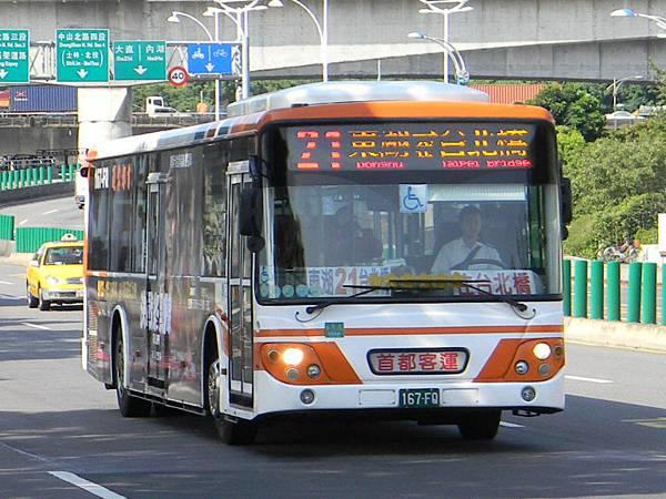 21路 167-FQ.JPG