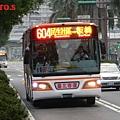 604路  899-FS(大復康)