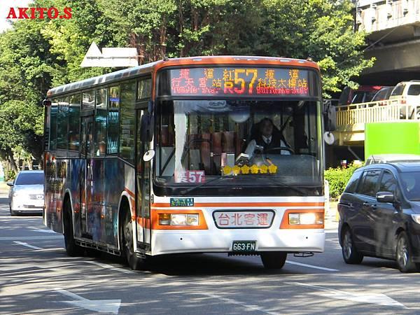 紅57路(臺北) 663-FN