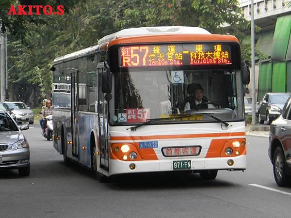 紅57路(首都) 971-FN