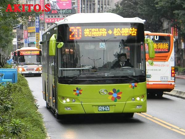 029-U3.JPG