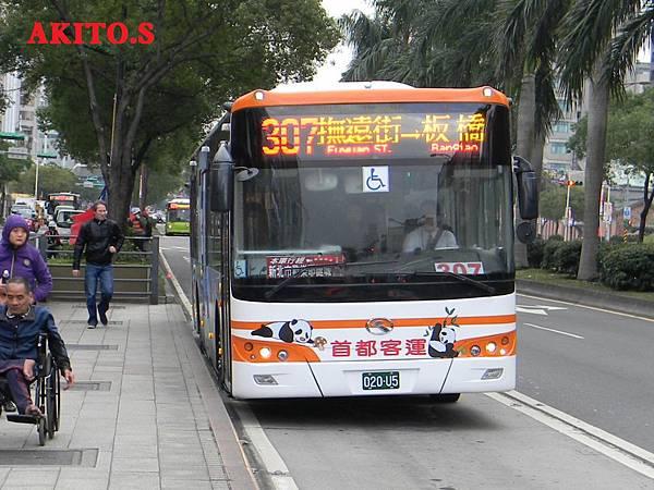 307路(首都) 020-U5