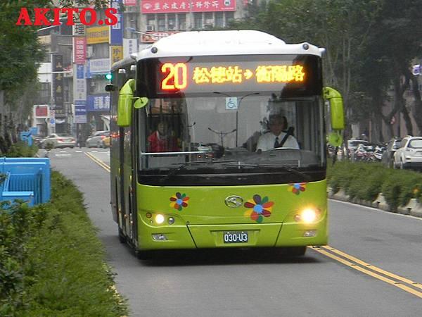 030-U3.JPG