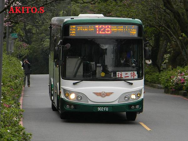 225路支援  128路 902-FU.JPG