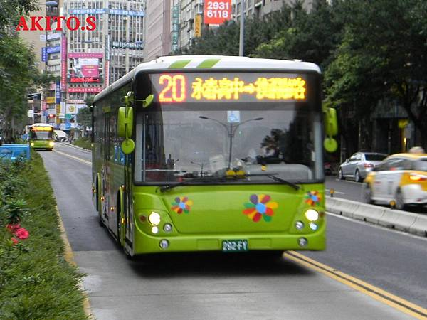 292-FY.JPG