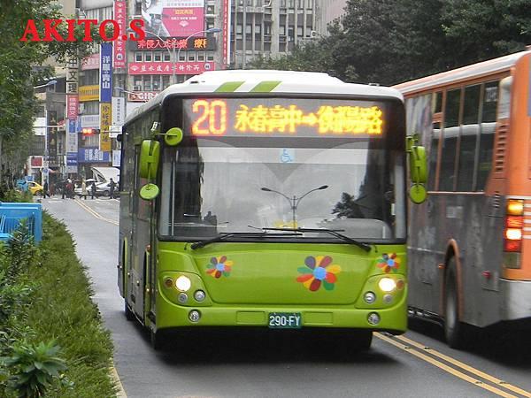 借調299路配車 20路 290-FY.JPG