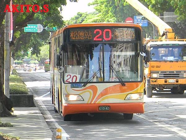 20路 610-AD