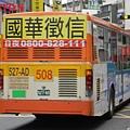 大都會客運2006年三菱款車輛 車尾特寫