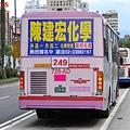 欣欣客運 2006年國瑞普遊車 車尾特寫.JPG