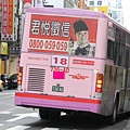 欣欣客運 2006年國瑞普遊車 車尾特寫(2).JPG