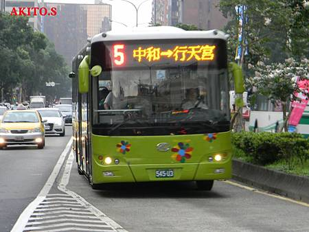 5路 545-U3