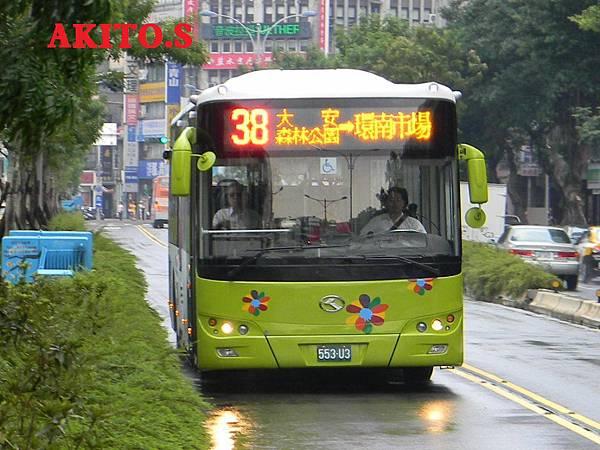 553-U3.JPG