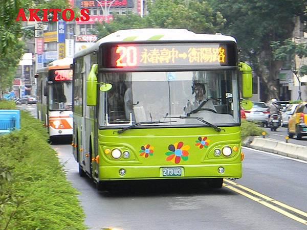 借調33路配車 20路 273-U3.JPG