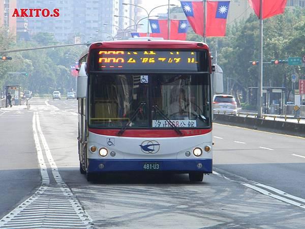 481-U3.JPG