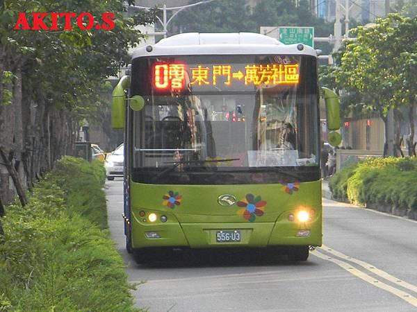 0南 556-U3.JPG