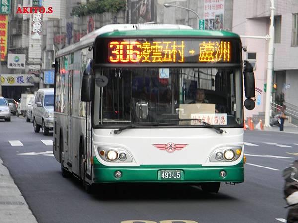 306路(三重) 493-U5