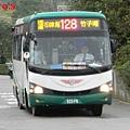 128路 933-FN.JPG