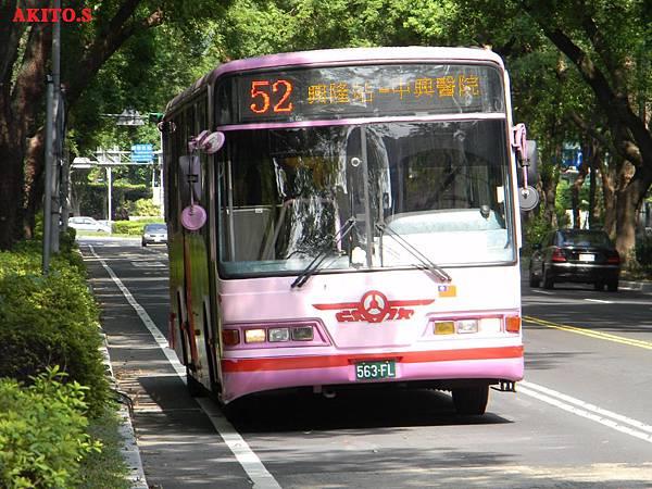 52路 563-FL(更換字體).JPG