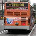 大有巴士2007年三菱款車輛 車尾特寫