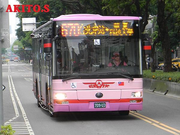 709-U3.JPG