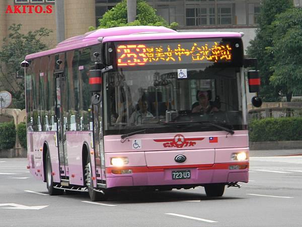 723-U3.JPG