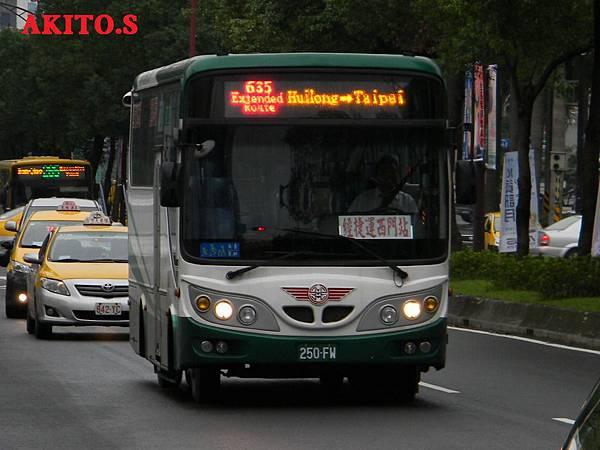 635路副線 250-FW.JPG