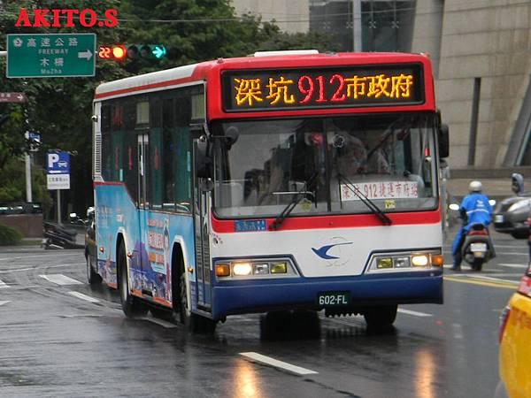 912路 602-FL.JPG