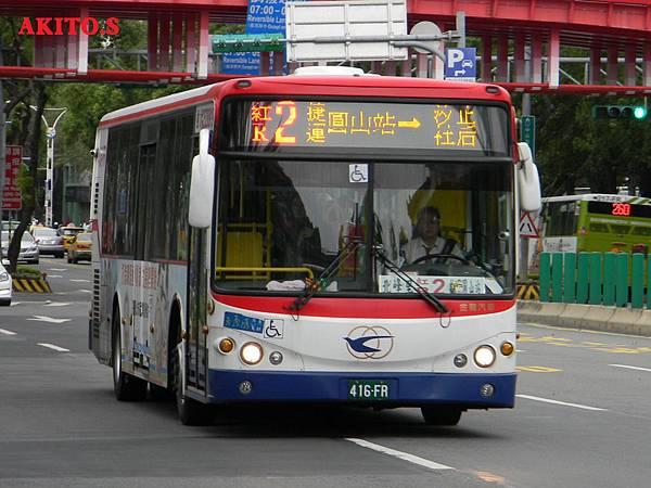 紅2路 416-FR.JPG