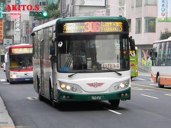 306路(三重) 760-FU.JPG