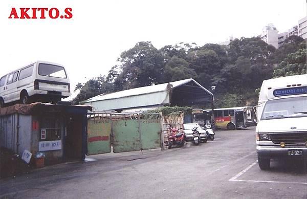 舊時大有巴士福德站(2).jpg
