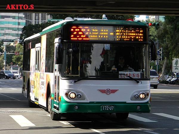 232路副線 172-U7.JPG