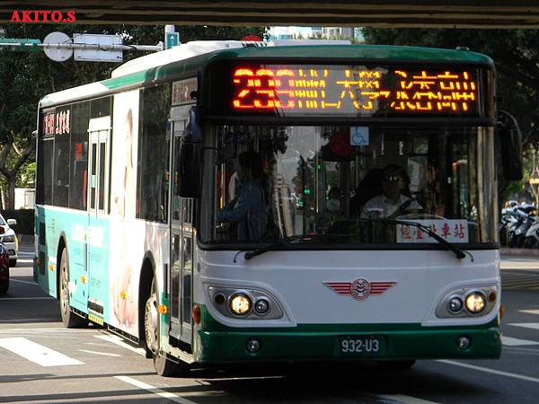 299路(三重) 932-U3.JPG