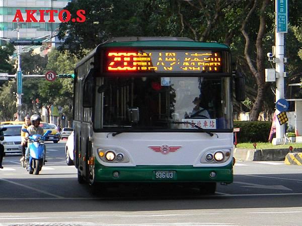 299路(三重) 936-U3.JPG