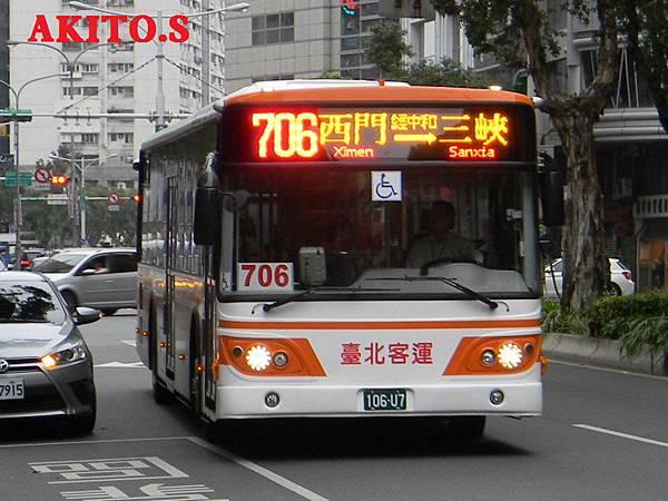 706路 106-U7.JPG